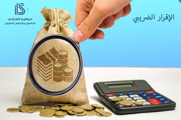 المستحقات المالية